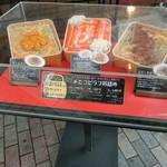 シーフード メヒコ - 「ウニピラフ」食べたい!