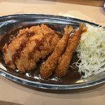 アパ社長カレー - 「ロースカツ社長カレー」830円+「トッピングエビフライ」150円