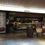 博多ふくいち - 店舗外観2018年10月