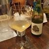 カタリナ - ドリンク写真:白のビオワインです