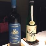 94966192 - 食前酒はワインと日本酒のブレンド