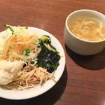 カキヤス - サラダ・スープ