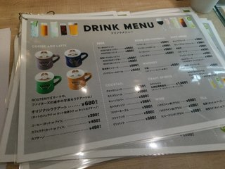 FIGHTERS DINING ROSTER - ドリンクメニュー