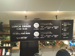 FIGHTERS DINING ROSTER - ランチコース