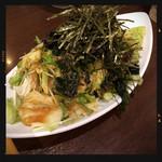 和み家 魚えん - 海鮮サラダ