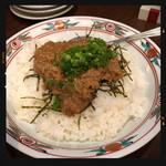 和み家 魚えん - 黒豚丼
