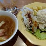 ビッグボーイ - コンソメスープ&サラダ