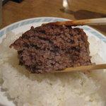Meet Dining 中條 - 1/16切れ