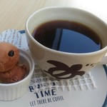 カピバランドPUIPUI - コナコーヒーは、程よい酸味の本格派ハワイアンコーヒー