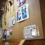 オムニ食堂 - 店内