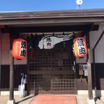やきにく武蔵 - 入口