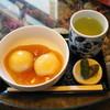 餅処 深瀬 - 料理写真:栗だんごセット(360円)