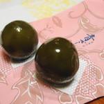 菓匠三全  - 料理写真:青まる(1個・140円)