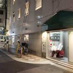 天ぷら 東山 - 河原町通りに面したビル2階('18.9月下旬)