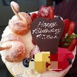 94978583 - レアチーズケーキ