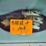 文寿堂菓子店 - 湯猪最中(105円)