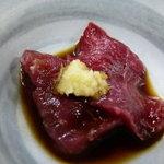大黒鮨 - 料理写真:貴重な、まぐろの上唇の裏の肉
