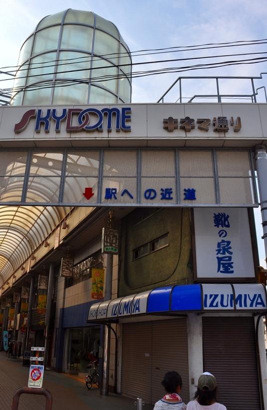 文寿堂菓子店 name=