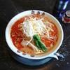 ra-menkiyoshi - 料理写真:味噌担々麺 790円