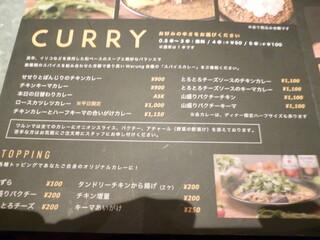 curry&cafe Warung - メニュー