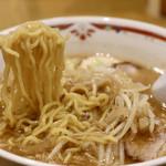 狼スープ - 麺リフト
