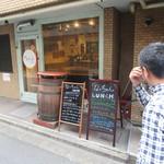 洋食居酒屋 なっちゃん - 五反田のホテル街にございます