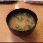 鮨ながた - 味噌汁(2011/9/14)