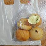 愛のベーカリーかふぇ - 料理写真:おためしセット 300円