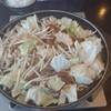 だいわ - 料理写真:ケイちゃん650円(2人前)