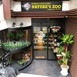 NATURE'S ZOO - 外観