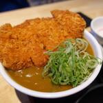 うどん居酒屋 江戸堀 - カレーカツ丼