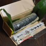 ウェルネス伯養軒 - 料理写真:金華さば棒すし(1,250円)