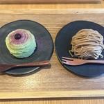 麻布野菜菓子 - アボカドモンブラン、和栗のモンブラン