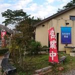 魚屋食堂 勝浦 - 外観
