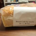ブレッド コード -