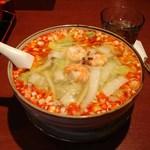95132 - 酸辣胡椒麺