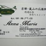950030 - お店の名刺