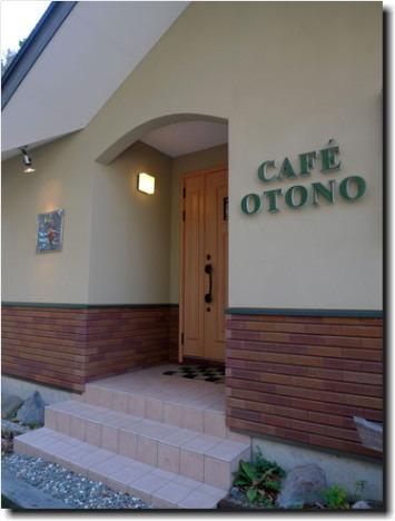 カフェ オトノ