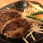 肉のはせ川 - はせ川ハンバーグ 255g 1,070円