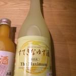 """麻原酒造 越生ブリュワリー - """"「すてきなゆず酒」"""""""