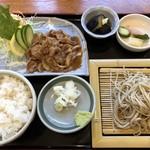 京笹 - 料理写真:♪スタミナ定食 ¥1100