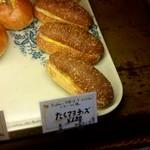 シャンボール - たくマヨネーズ 130円