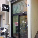 95006566 - らぁ麺やまぐち(ファサード)
