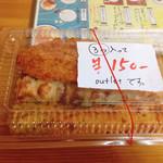 95009233 - お得な揚げ物♡(ちくわ2本とコロッケ)