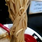 95009486 - 麺 リフト!