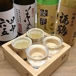95012140 - ◆イロハニ枡(札3枚) 900円(税別)