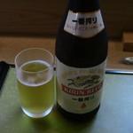 95012838 - ビール中瓶