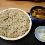 そば処 紫葉庵 - 料理写真:きのこ汁の大盛りです