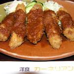 洋食屋 カーネリアン - 牛カツ定食