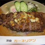 洋食屋 カーネリアン - 黒毛和牛サーロイン・ステーキ 350㌘